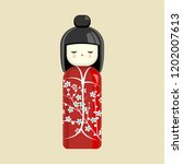 japanese doll. oriental toy ... | Shutterstock .eps vector #1202007613