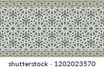 traditional arabic border.... | Shutterstock .eps vector #1202023570