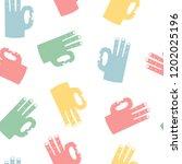 abstract vector seamless...   Shutterstock .eps vector #1202025196