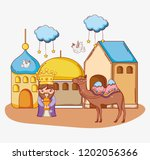 king wearing crown with camel... | Shutterstock .eps vector #1202056366