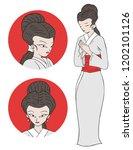 japanese woman illustration | Shutterstock .eps vector #1202101126