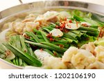 motsunabe. giblets cooked in a...   Shutterstock . vector #1202106190