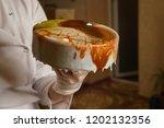 mousse esterhazy cake. girl... | Shutterstock . vector #1202132356