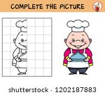complete the picture of a chef... | Shutterstock .eps vector #1202187883