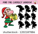 funny dwarf with a christmas...   Shutterstock .eps vector #1202187886