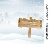 wooden sign in a winter... | Shutterstock .eps vector #120220390
