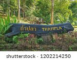 View Of Thai English Text Sign...