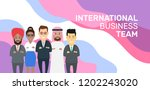 international business people...   Shutterstock .eps vector #1202243020