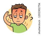 guy suffering with shoulder... | Shutterstock .eps vector #1202302756