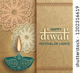 greeting card for diwali... | Shutterstock .eps vector #1202316619