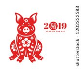 chinese new year with symbol... | Shutterstock .eps vector #1202322583