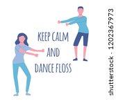 young people dancing popular... | Shutterstock .eps vector #1202367973