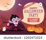 vintage halloween poster design ...   Shutterstock .eps vector #1202471023