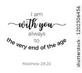biblical phrase from matthew...   Shutterstock .eps vector #1202506456