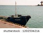 odessa  south of ukraine  the...   Shutterstock . vector #1202536216
