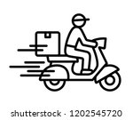 shipping fast delivery man... | Shutterstock .eps vector #1202545720