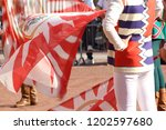 competitions of the flag wavers ... | Shutterstock . vector #1202597680