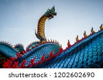 naga or serpent statue in... | Shutterstock . vector #1202602690