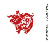 chinese zodiac sign year of pig ... | Shutterstock .eps vector #1202641969