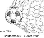 soccer football in goal net... | Shutterstock .eps vector #120264904