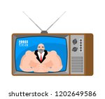 force news old tv. bodybuilder... | Shutterstock .eps vector #1202649586