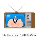 force news old tv. bodybuilder... | Shutterstock .eps vector #1202649586