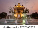fountain and palm trees in...   Shutterstock . vector #1202660959