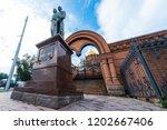 novosibirsk  russia   11 august ... | Shutterstock . vector #1202667406