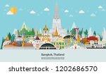 thailand in flat style. bangkok ... | Shutterstock .eps vector #1202686570