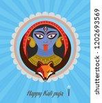 "Illustration of Maa Kali ""Welcome Goddess Kali"""