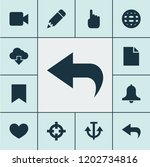 interface icons set with globe  ...   Shutterstock .eps vector #1202734816