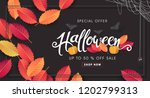 happy halloween banners party... | Shutterstock .eps vector #1202799313