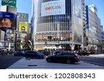 shibuya crossing  tokyo  japan  ... | Shutterstock . vector #1202808343