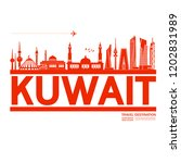 travel to kuwait vector. | Shutterstock .eps vector #1202831989