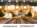 old vintage grungy brown wood... | Shutterstock . vector #1202836219