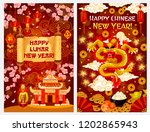 chinese new lunar year greeting ... | Shutterstock .eps vector #1202865943