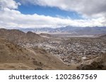 lanscape scene of stok mountain ... | Shutterstock . vector #1202867569