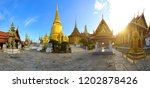 inside famouse tourism place... | Shutterstock . vector #1202878426