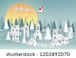 merry christmas and happy new... | Shutterstock .eps vector #1202892070