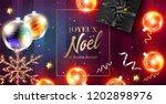 joyeux noel et bonne annee... | Shutterstock .eps vector #1202898976