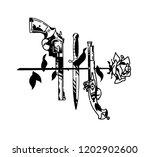 tattoo illustration  pistol ...   Shutterstock .eps vector #1202902600