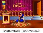 lady making rangoli for happy... | Shutterstock .eps vector #1202908360
