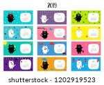 cat horizontal monthly calendar ... | Shutterstock .eps vector #1202919523