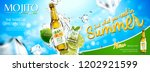 refreshing mojito banner ads... | Shutterstock .eps vector #1202921599