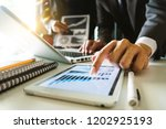 new startup project. business... | Shutterstock . vector #1202925193
