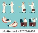 retro vintage successful arab...   Shutterstock . vector #1202944480