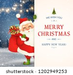 we wish you a merry christmas.... | Shutterstock .eps vector #1202949253