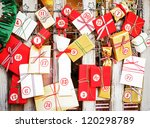 nice advent calendar with small ...   Shutterstock . vector #120298789