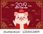 cute cartoon pig with 2019 year ... | Shutterstock .eps vector #1203012859