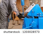 tool and bending equipment for... | Shutterstock . vector #1203028573
